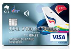บัตรเครดิต KTC Bangkok Airways VISA Platinum