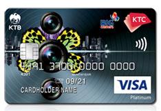 บัตรเครดิต KTC Big Camera VISA Platinum