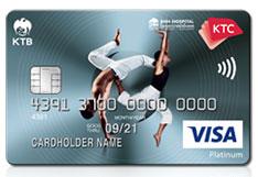 บัตรเครดิต KTC BNH Hospital VISA Platinum