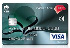 บัตรเครดิต KTC Cash Back VISA Platinum