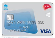 บัตรเครดิต KTC Classic