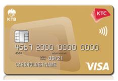บัตรเครดิต KTC Gold