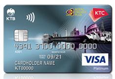 บัตรเครดิต KTC Royal Orchid Plus VISA Platinum
