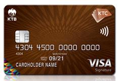 บัตรเครดิต KTC VISA Signature