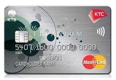 บัตรเครดิต KTC ตระกูล Titanium Mastercard