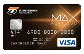 Thanachart-cc-max-platinum-visa