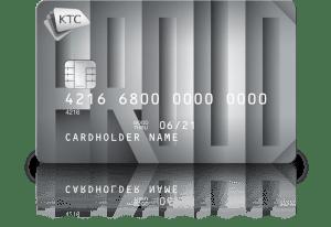 บัตรกดเงินสด KTC
